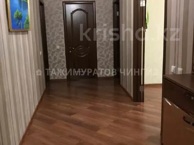 4-комнатная квартира, 115 м², 6/12 этаж, проспект Кабанбай Батыра за ~ 30.5 млн 〒 в Нур-Султане (Астана) — фото 4