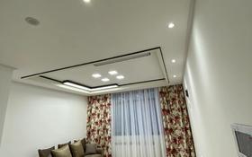 2-комнатная квартира, 50 м², 15/25 этаж помесячно, Нажимеденова 4 за 190 000 〒 в Нур-Султане (Астана), Алматы р-н