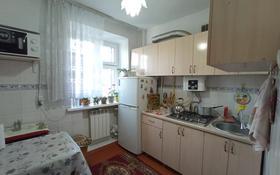 2-комнатная квартира, 43 м², 3/4 этаж, Сулейманова 8 за 13.5 млн 〒 в Таразе