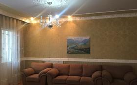 5-комнатная квартира, 155 м² помесячно, Д. Кунаева 35 за 250 000 〒 в Нур-Султане (Астана)