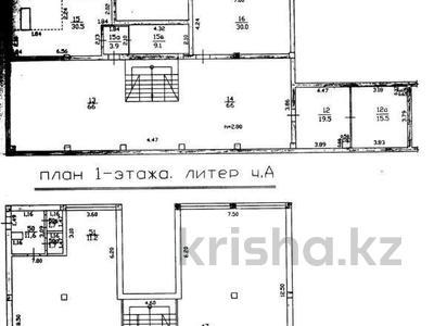 Офис площадью 492.7 м², Достык (Ленина) за 565 млн 〒 в Алматы, Медеуский р-н — фото 3
