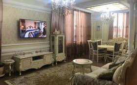 7-комнатный дом помесячно, 250 м², 16 сот., Имантау 2 за 1.7 млн 〒 в Нур-Султане (Астана), Есиль р-н