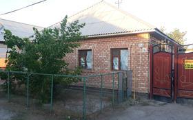 3-комнатный дом, 80.2 м², 6 сот., Асфандиярова 76 за 9 млн 〒 в