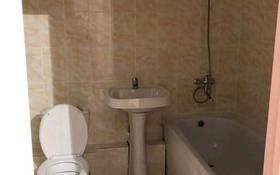 2-комнатная квартира, 51 м², 4/6 этаж, Юбилейный 22 за 14.2 млн 〒 в Костанае