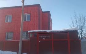 5-комнатный дом, 135 м², 10 сот., Чернышевского 92 за 25 млн 〒 в Темиртау