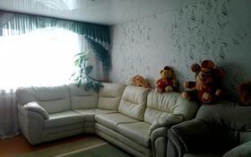 4-комнатный дом, 100 м², 15 сот., Дачная 9 за 4 млн 〒 в Научном