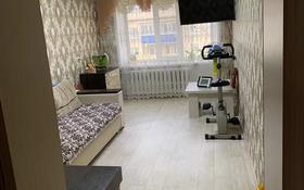 2-комнатная квартира, 47.4 м², 5/5 этаж, 4 9 за 7.9 млн 〒 в Лисаковске