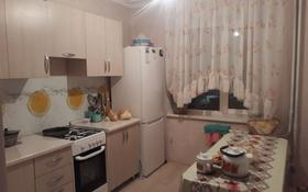 3-комнатная квартира, 80 м², 7/10 этаж помесячно, Семей за 70 000 〒