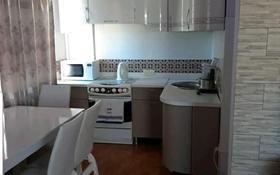 1-комнатная квартира, 32 м², 4/5 этаж посуточно, Ул.Сатпаева дом 8 за 15 000 〒 в Атырау