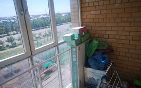 1-комнатная квартира, 43.4 м², 5/14 этаж, Тлендиева 36 за 12.5 млн 〒 в Нур-Султане (Астана), Сарыарка р-н