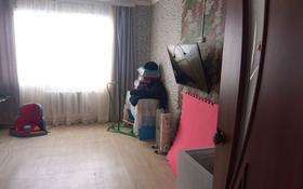 2-комнатная квартира, 37 м², 2 этаж, улица Наурыз 41 за 3.4 млн 〒 в Сатпаев