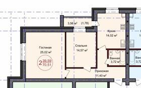 2-комнатная квартира, 70.51 м², 2/3 этаж, Юго-Запад 600 за 13.4 млн 〒 в Актобе, мкр. Батыс-2