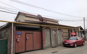 5-комнатный дом, 136 м², 2 сот., Лазарева 63 за 37.5 млн 〒 в Алматы, Ауэзовский р-н