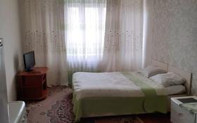 1-комнатная квартира, 35 м², 4/16 этаж посуточно, Торайгырова 3/1 — Республики за 5 000 〒 в Нур-Султане (Астана), р-н Байконур