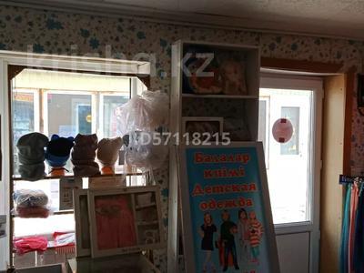 Бутик площадью 14 м², Городской рынк 268 за 550 000 〒 в Степногорске — фото 5