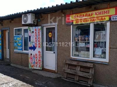 Бутик площадью 14 м², Городской рынк 268 за 550 000 〒 в Степногорске — фото 6