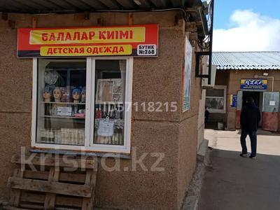 Бутик площадью 14 м², Городской рынк 268 за 550 000 〒 в Степногорске — фото 7