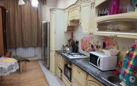 4-комнатный дом, 260 м², 4 сот., Гумар Караша 11 — 8 марта за 70 млн 〒 в Уральске