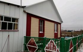 3-комнатный дом, 44 м², 5 сот., Космонавты 8б за 6 млн 〒 в Петропавловске