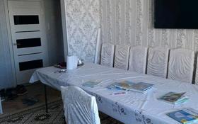 3-комнатная квартира, 70 м², 5/5 этаж, Каратал 56д за 13.8 млн 〒 в Талдыкоргане