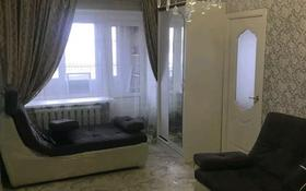 2-комнатная квартира, 46 м², 5/5 этаж, Независимости 2 — Республики за 5 млн 〒 в Темиртау