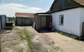 2-комнатный дом, 50 м², 11 сот., Тумар 18 за 5.5 млн 〒 в Кокшетау