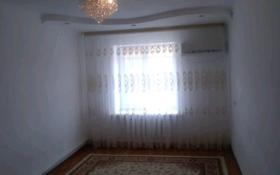2-комнатная квартира, 50 м², 3/5 этаж, 3-й микрорайон 53 за 7 млн 〒 в Кульсары