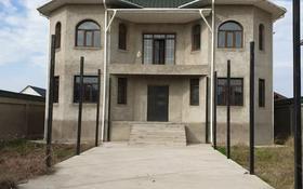 7-комнатный дом, 336.1 м², 8 сот., Утегенова 999 — Сапырсай за 60 млн 〒 в Шымкенте, Абайский р-н