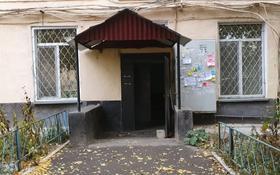 1-комнатная квартира, 30 м², 5/5 этаж, Пушкина 17 — Абая за 8.1 млн 〒 в Кокшетау