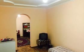 2-комнатный дом помесячно, 72 м², Алатау 11 за 70 000 〒 в Каскелене