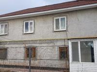 5-комнатный дом, 150 м², 5 сот.