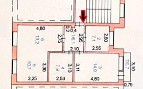 3-комнатная квартира, 63 м², 5/5 этаж, Ауэзова 45 за 13 млн 〒 в Щучинске