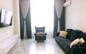 3-комнатная квартира, 104 м², 10/14 этаж, 16-й мкр 69 за 33 млн 〒 в Актау, 16-й мкр