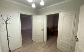 1-комнатная квартира, 54 м², 3/4 этаж помесячно, Айталиева за 80 000 〒 в Уральске