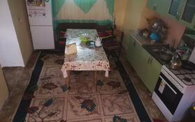 4-комнатный дом, 150 м², 4 сот., Момышулы 4 за 11 млн 〒 в Талгаре