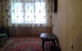 2-комнатная квартира, 55 м², 1/5 этаж посуточно, Азаттык 46а за 6 000 〒 в Атырауской обл.