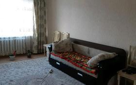 3-комнатная квартира, 70 м², улица Марата Оспанова за 13.5 млн 〒 в Актобе