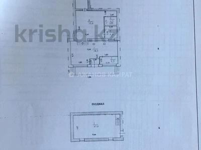 Помещение площадью 252 м², Дукенулы за 98 млн 〒 в Нур-Султане (Астана), р-н Байконур