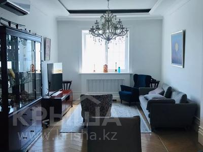 8-комнатный дом, 550 м², 7.5 сот., Наурызбайский р-н за 500 млн 〒 в Алматы, Наурызбайский р-н — фото 4