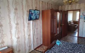2-комнатная квартира, 48.6 м², 5/5 этаж, 40-летия Победы 85 за 4.3 млн 〒 в Шахтинске