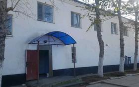 Промбаза 1.4956 га, Аксенгир 7/1 за 280 млн 〒 в Нур-Султане (Астана), р-н Байконур