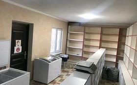Магазин площадью 32 м², мкр Альмерек 301 за 30 000 〒 в Алматы, Турксибский р-н