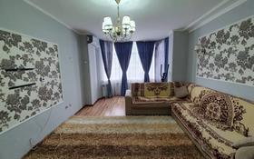 3-комнатная квартира, 88 м², 9/9 этаж, Ардагер, Сатпаева 2B за 29 млн 〒 в Атырау, Ардагер