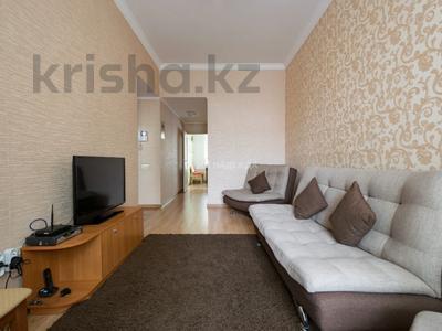 2-комнатная квартира, 51 м², 2/3 этаж посуточно, Желтоксан 103 — Казыбек Би за 12 500 〒 в Алматы, Алмалинский р-н — фото 2