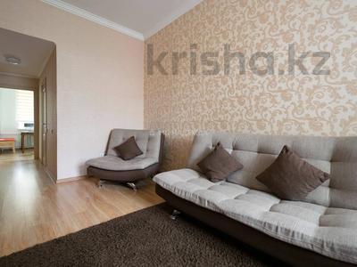 2-комнатная квартира, 51 м², 2/3 этаж посуточно, Желтоксан 103 — Казыбек Би за 12 500 〒 в Алматы, Алмалинский р-н — фото 14