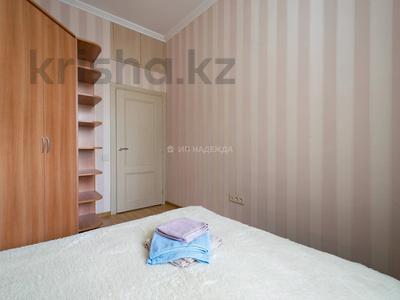 2-комнатная квартира, 51 м², 2/3 этаж посуточно, Желтоксан 103 — Казыбек Би за 12 500 〒 в Алматы, Алмалинский р-н — фото 8