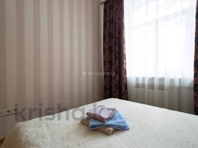 2-комнатная квартира, 51 м², 2/3 этаж посуточно, Желтоксан 103 — Казыбек Би за 12 500 〒 в Алматы, Алмалинский р-н — фото 9