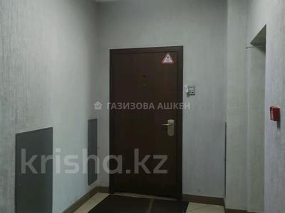 4-комнатная квартира, 145 м², 14/20 этаж на длительный срок, мкр Самал-2, Достык 97 за 600 000 〒 в Алматы, Медеуский р-н