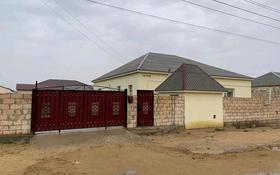 6-комнатный дом, 200 м², Досаев 151 за 18.5 млн 〒 в