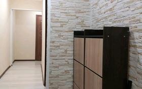 2-комнатная квартира, 60.6 м², 8/12 этаж, 15-й микрорайон 20 за 15 млн 〒 в Семее